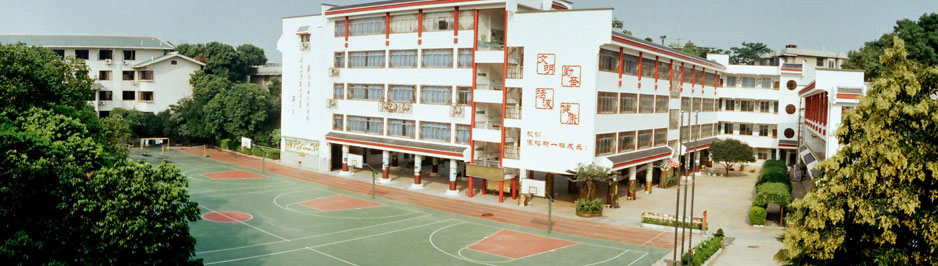 Guangxi Guilin Ronghu primary school a set of